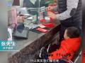 一岁半男孩账户存10万压岁钱 满百日就给他开了户