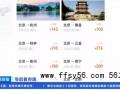 春节后机票价格大跳水怎么回事?最低的机票价格是多少?