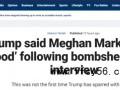 特朗普回应梅根或竞选总统 究竟回应说了什么?