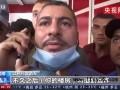 以军方致电加沙居民称导弹将炸你家 为什么会这样?